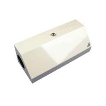 Imagem de Caixa modelo metálico